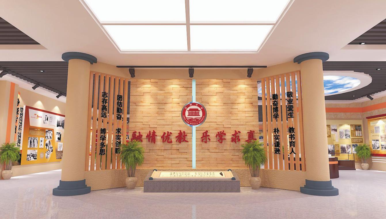 西安校园文化建设设计