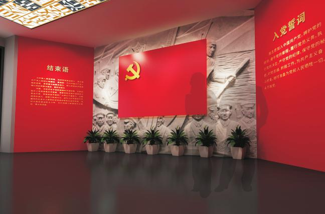 西安党建文化建设