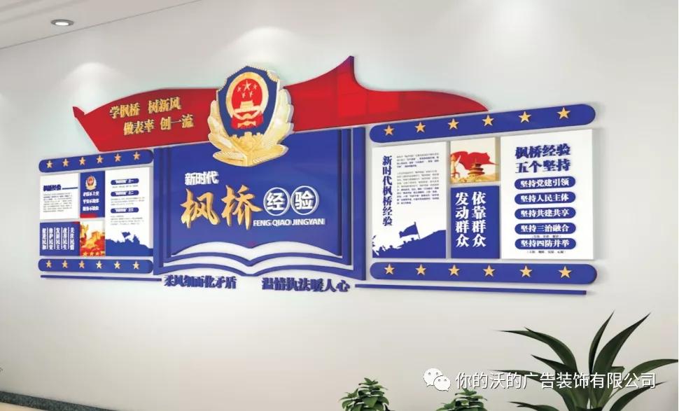 咸阳党政机关文化建设