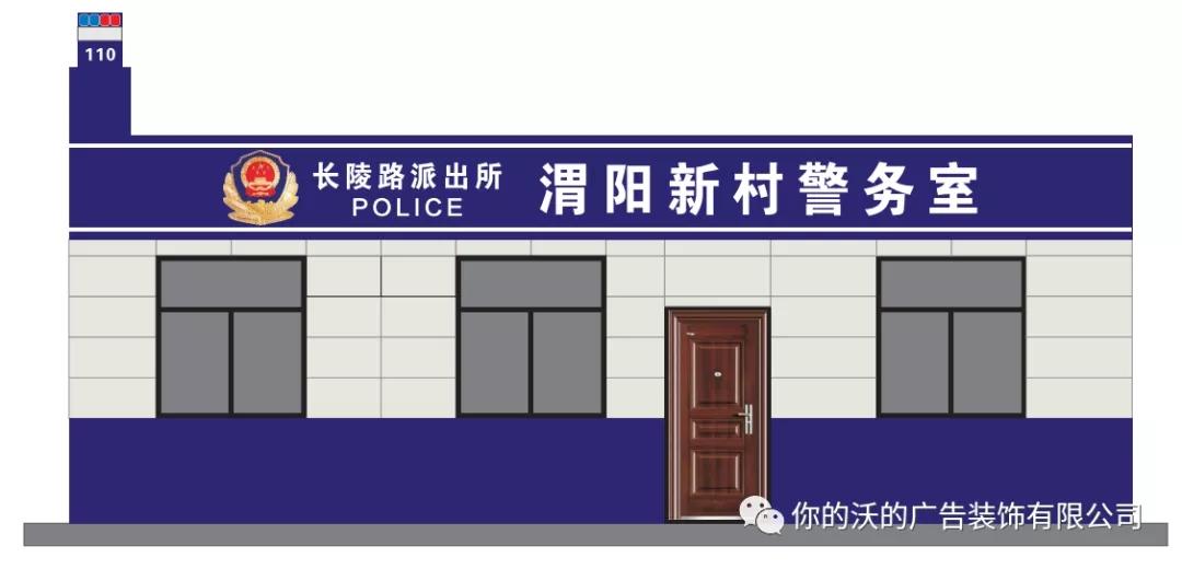 咸阳党建文化设计