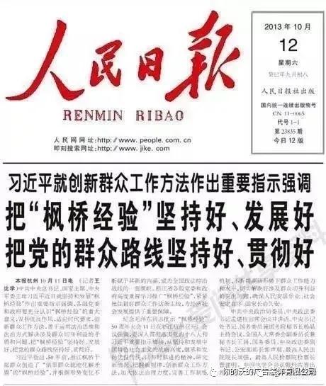 西安党政机关文化建设