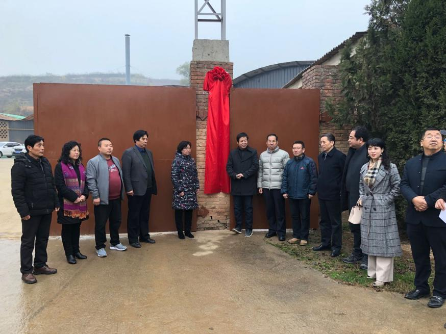 西北陶粒生产基地揭牌仪式