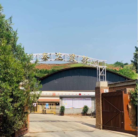 西北陶粒生产基地门头