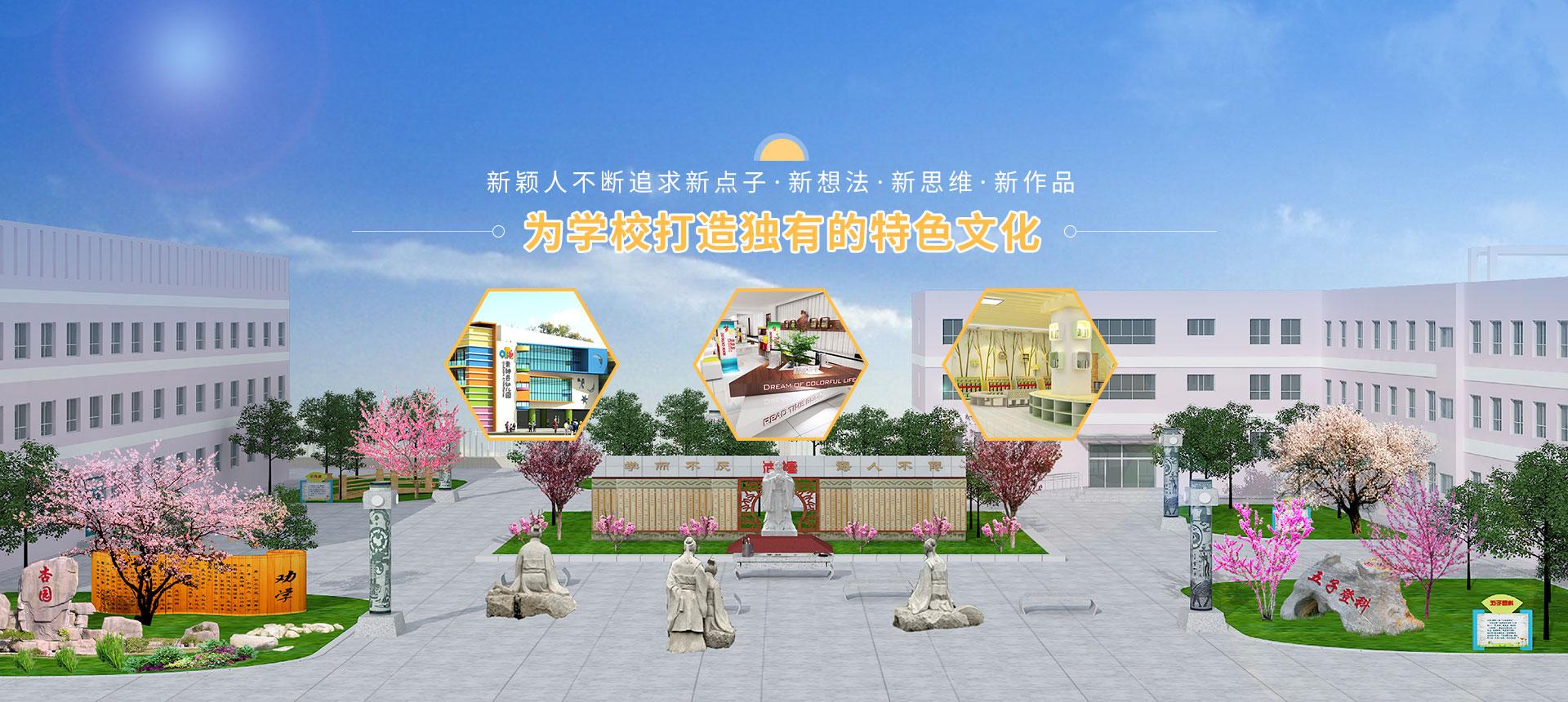 陕西校园走廊文化墙设计