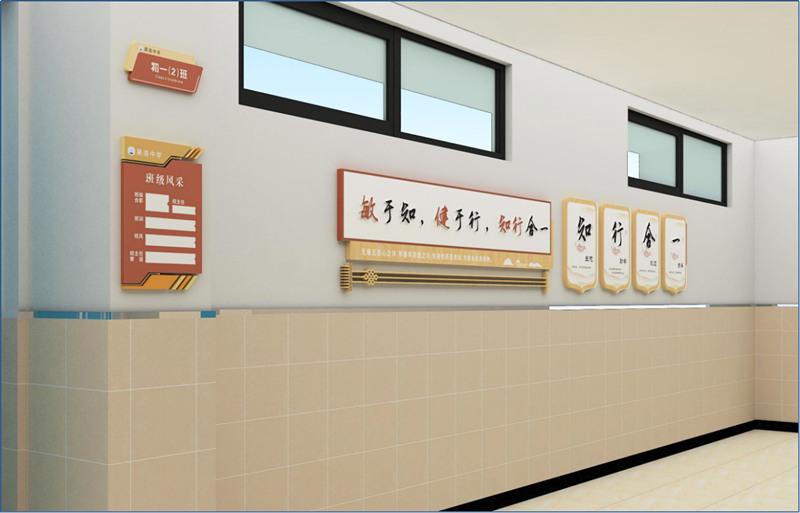走廊文化墙设计制作