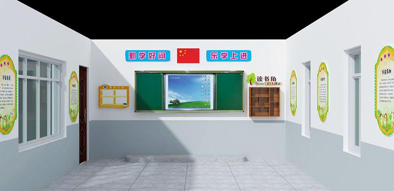 陕西学校部室设计施工