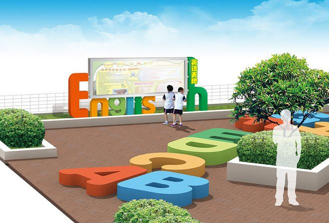 学校小广场设计