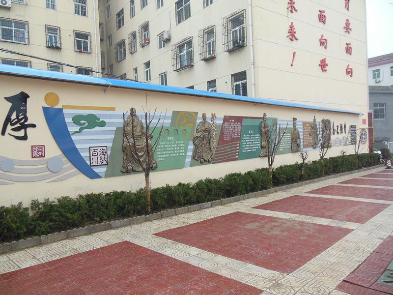 校园文化长廊设计