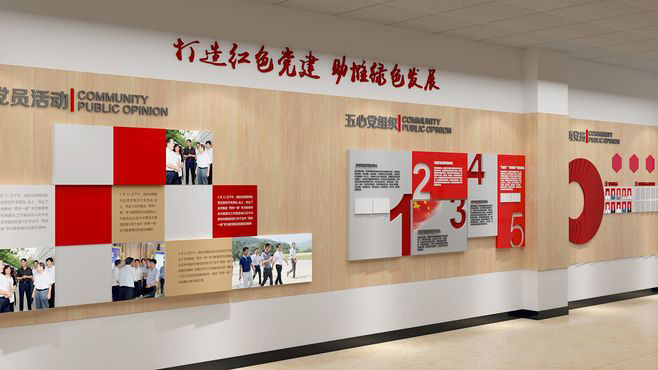 陕西党建文化建设