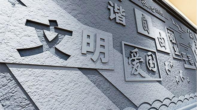 陕西浮雕设计