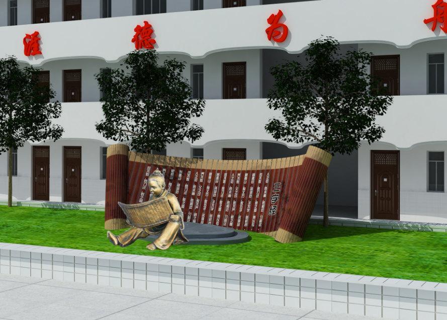 校园艺术雕塑设计