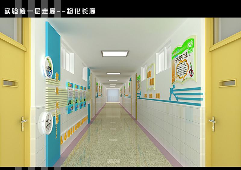 陕西校园走廊文化墙设计制作