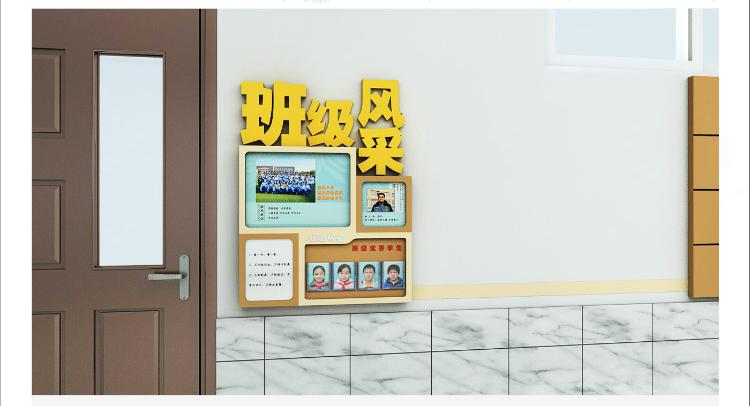 陕西创意校园文化设计制作
