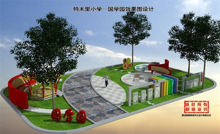 陕西创意校园文化设计施工