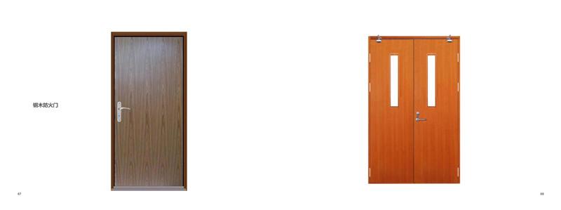 钢木质防火门设计