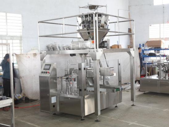 陕西粉剂包装机厂家