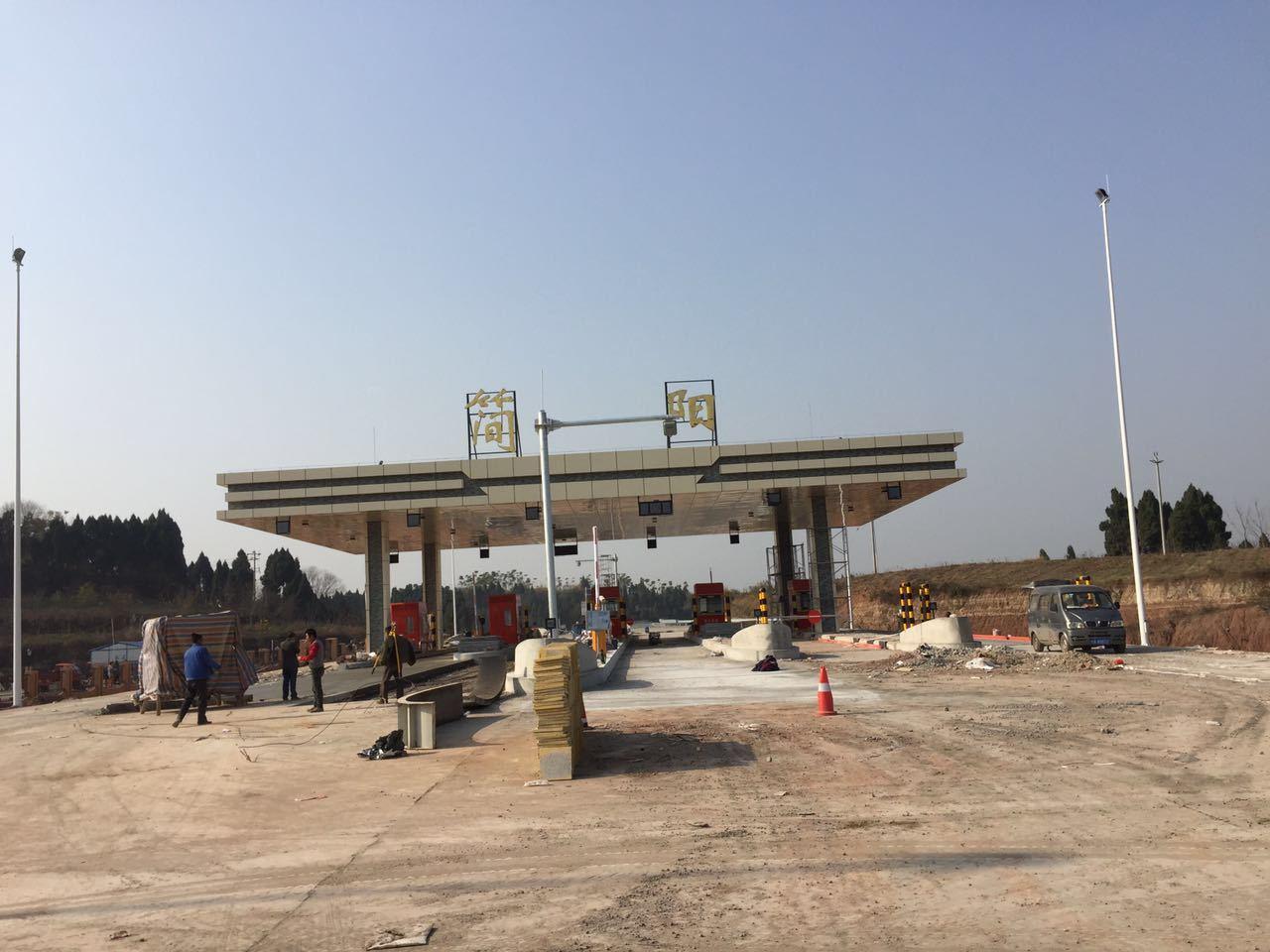 简浦高速收费大棚1.2.3.4标钢结构工程