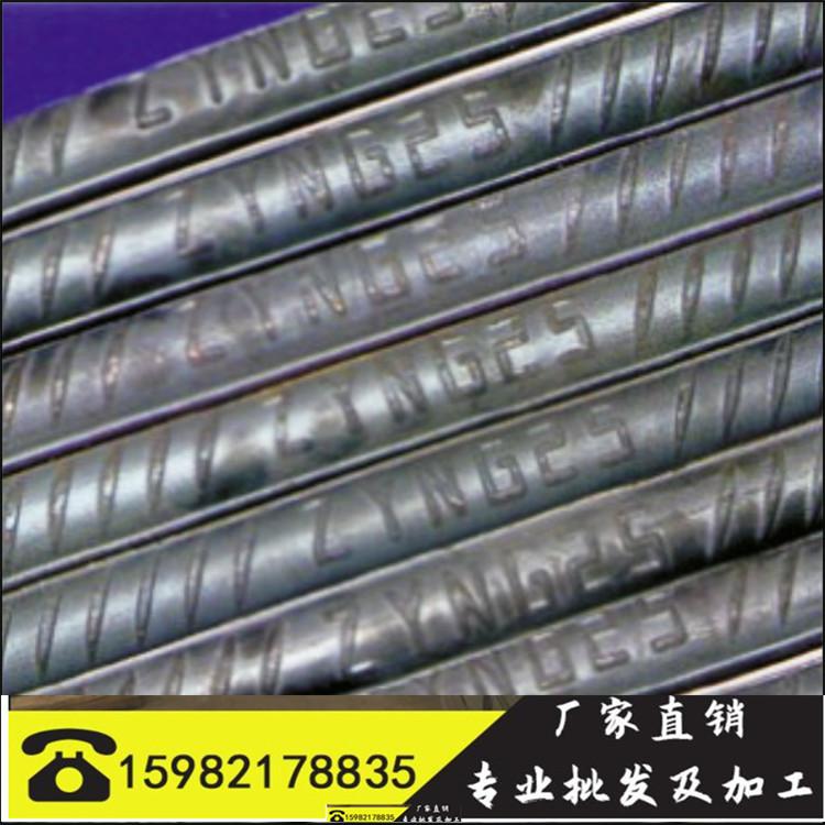 螺纹钢HRB500E生产