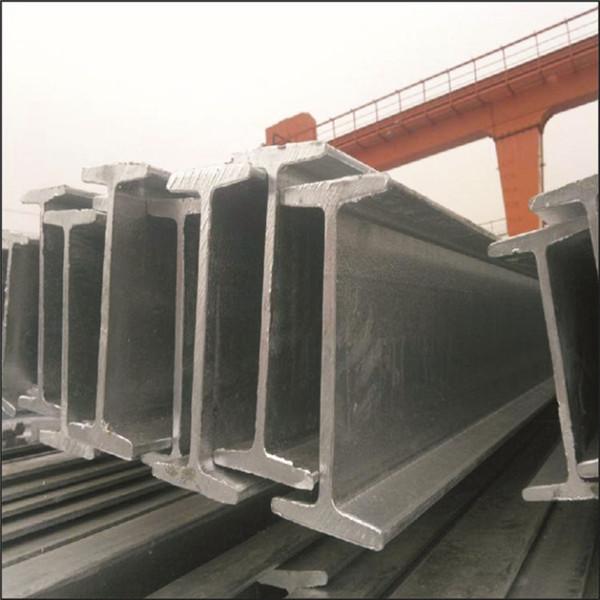 1月6日成都市场H型钢钢材规格价格表