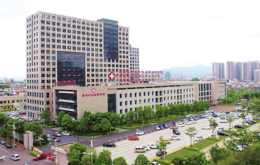 漳州市儿童医院