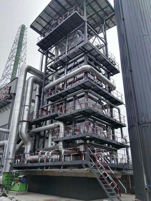 微煤雾化高效煤粉锅炉