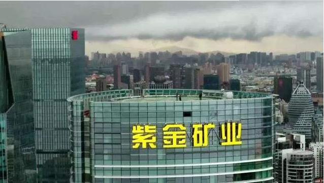 内蒙古耀益商贸和紫金矿业合作内蒙古消防水罐