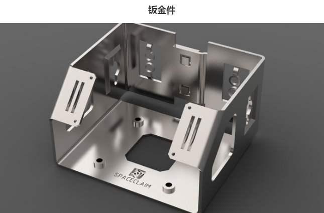 宜昌鈑金加工