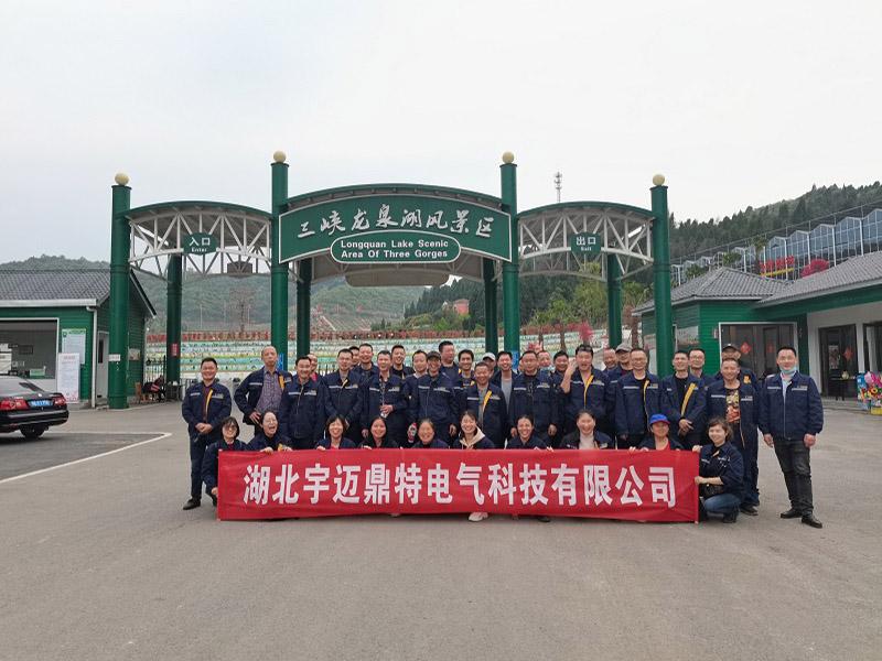 三峽龍泉湖風景區游玩