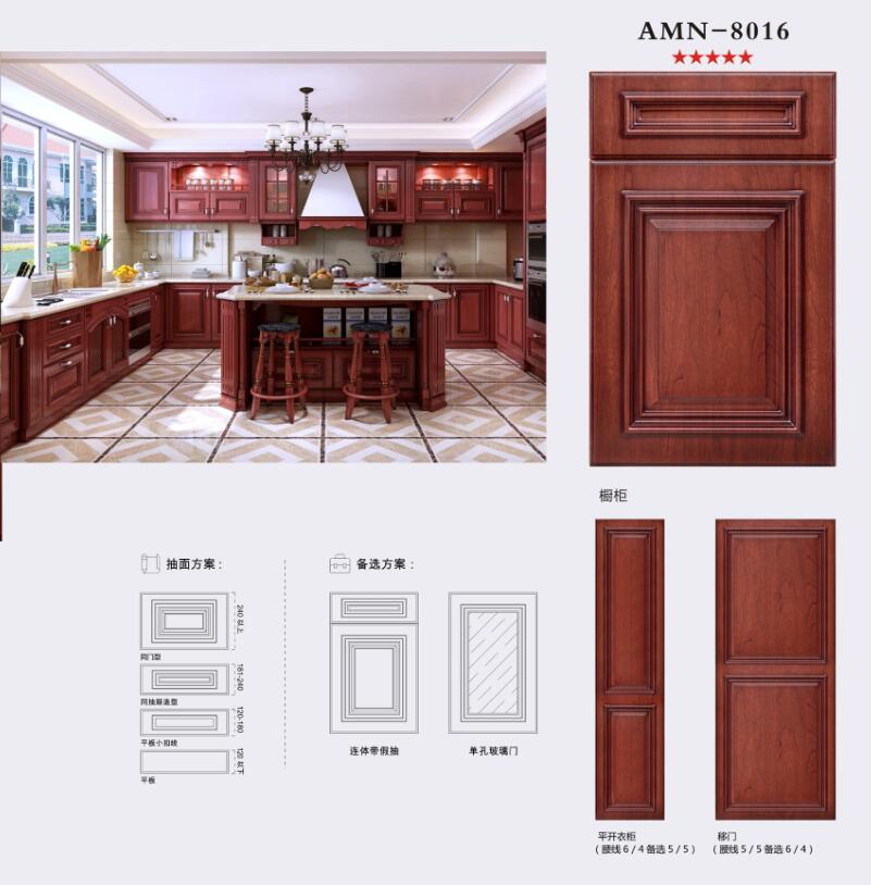 AMN-8016