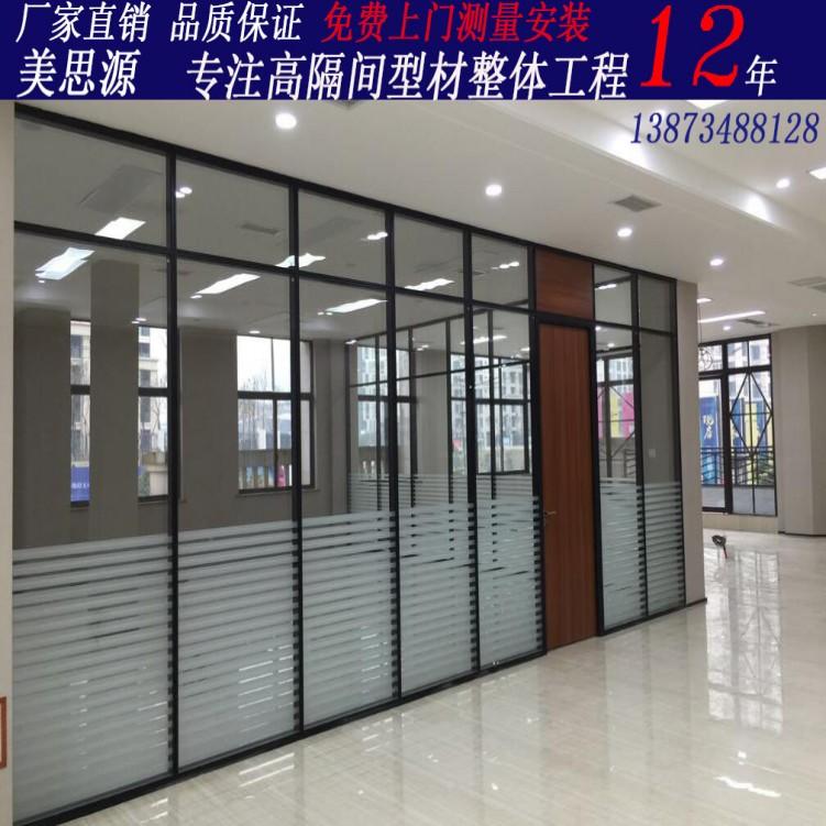 成都铝合金玻璃办公隔端