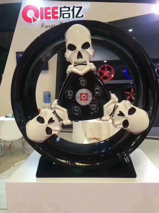 汽车轮胎轮毂