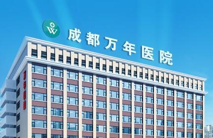 四川廚房設備醫院案例—成都萬年醫院