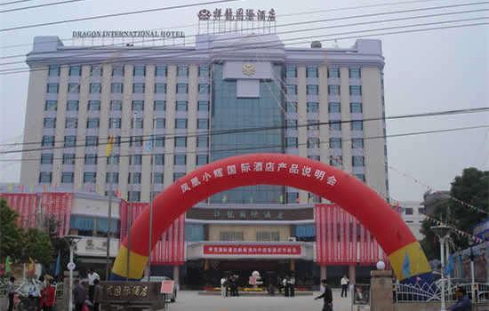 四川酒店设备案例—祥龙国际大酒店