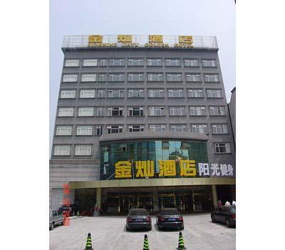 四川厨房设备合作伙伴—金灿酒店