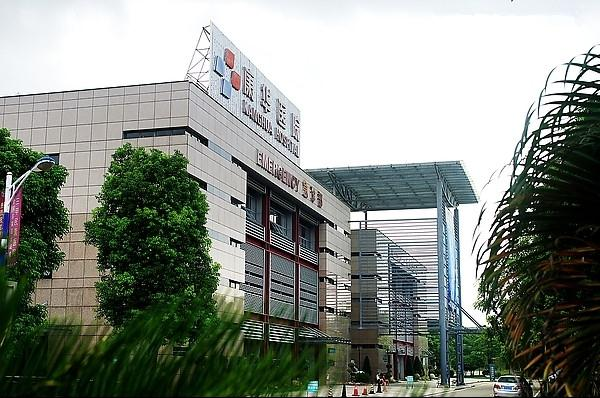 四川廚房設備有限公司案例—成都康華醫院