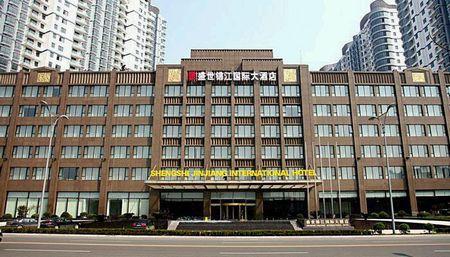 成都酒店设备案例—盛世锦江国际大酒店