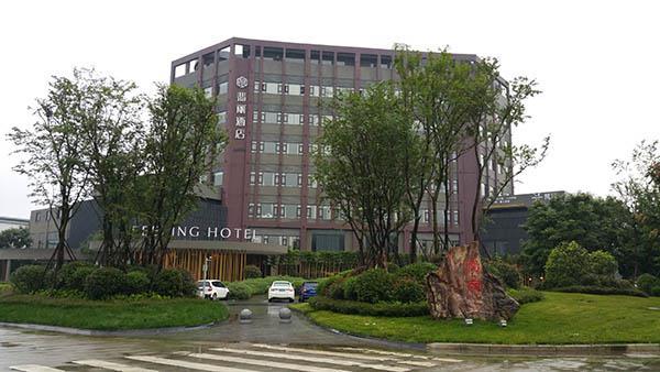 成都商用酒店设备案例—翡翠酒店
