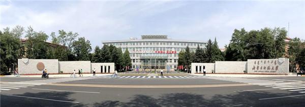 内蒙古师范大学施工