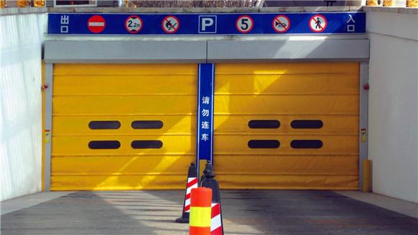 防火卷帘门可以有效的组织火势蔓延,主要是因为防火卷帘门有安全性和可靠性