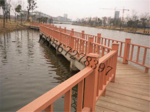 贝博BB平台木桥