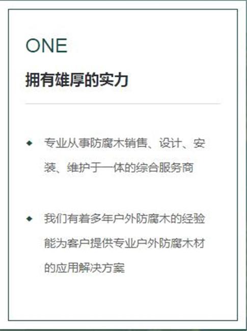 贝博BB官网需要做哪些防护措施呢?南阳亿景禾BB平台告诉你要注意这些!