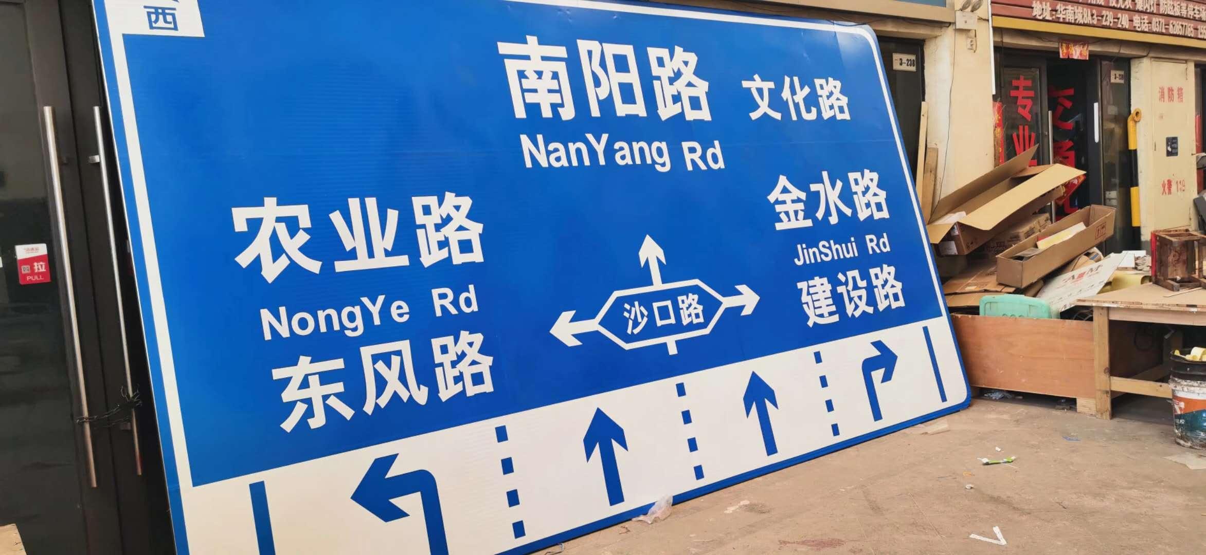 河南道路标牌定制