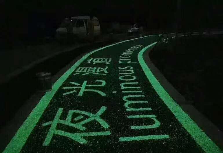 道路划线多少钱一米