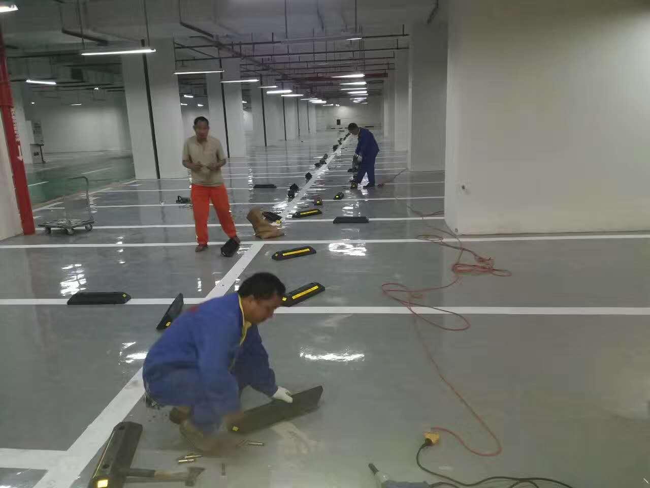 车库划线施工