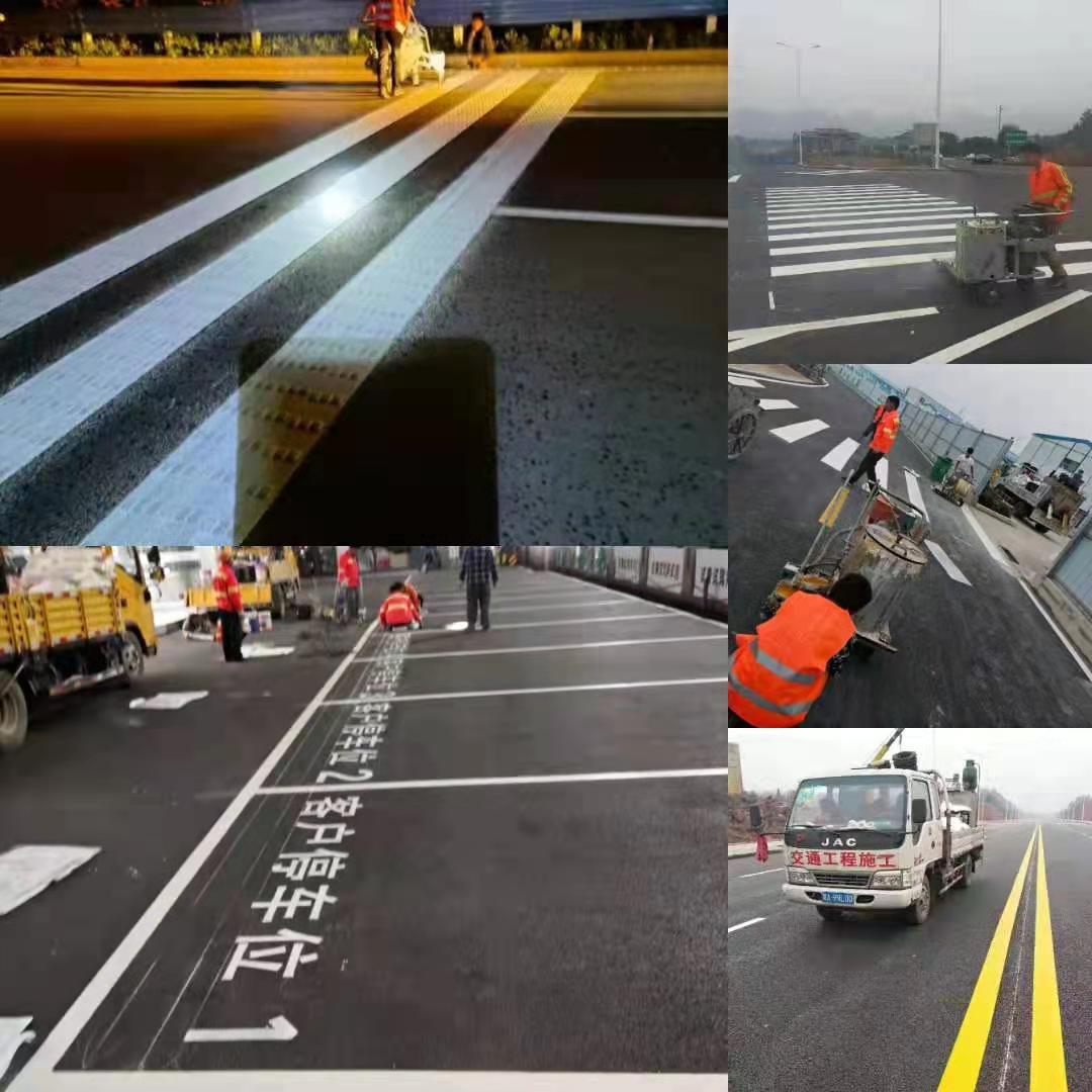河南道路划线施工制作