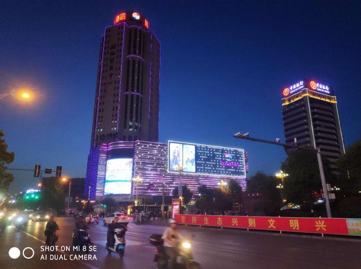 汉中国贸大厦亮化工程