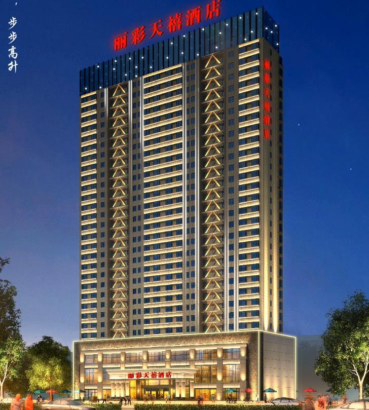 丽彩天禧酒店亮化设计