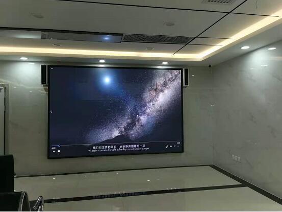 西咸新区综治中心大屏及会议平板