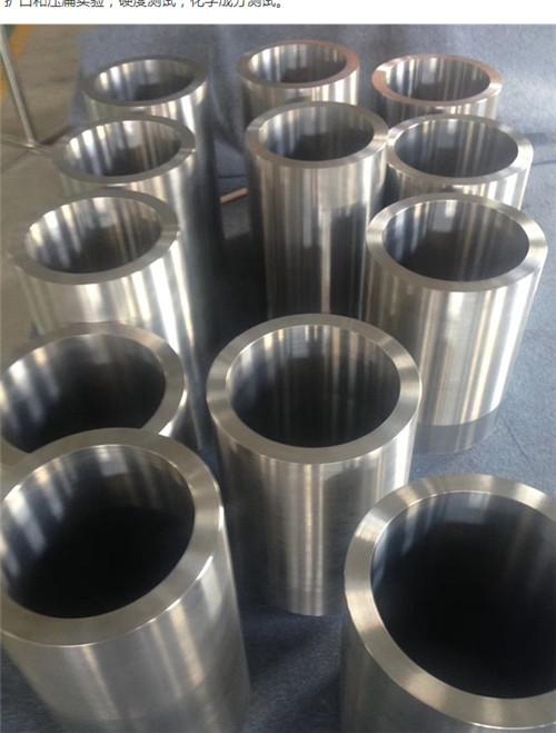 钛钢,纯钛,钛合金有什么区别?