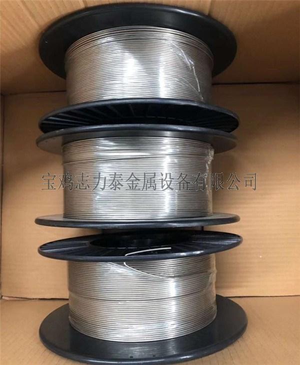 钛焊丝生产